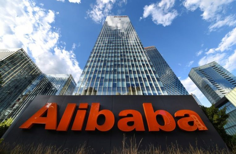 Alibaba to Acquire China's Biggest Hyper Market Chain for $3.6 Billion
